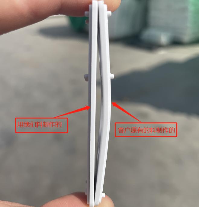 体外检测试剂卡壳表面翘曲