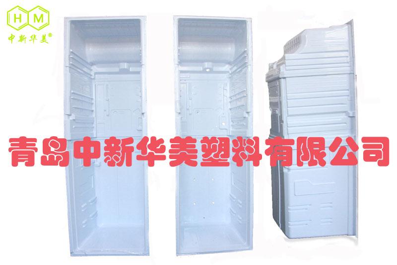 冰箱内胆板材料--中新华美改性塑料